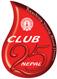 Club 25 Nepal